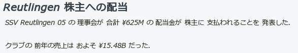 FM010580.jpg