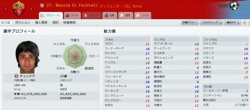 FM010731.jpg