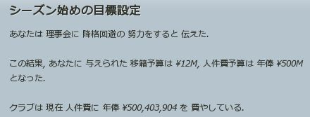 FM020008.jpg