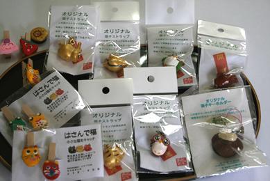 youkisunao5.jpg