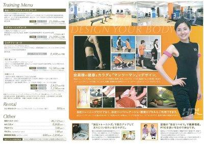 HDL2011.08.03-1