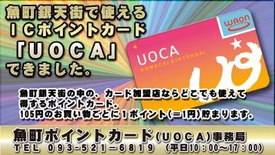 UOCA01