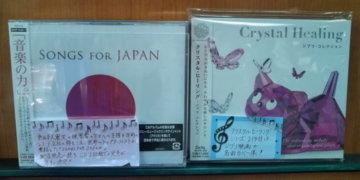 松田楽器2066.06.06-1