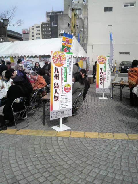 おわりの市02