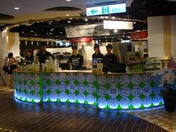 つじり茶屋台湾店
