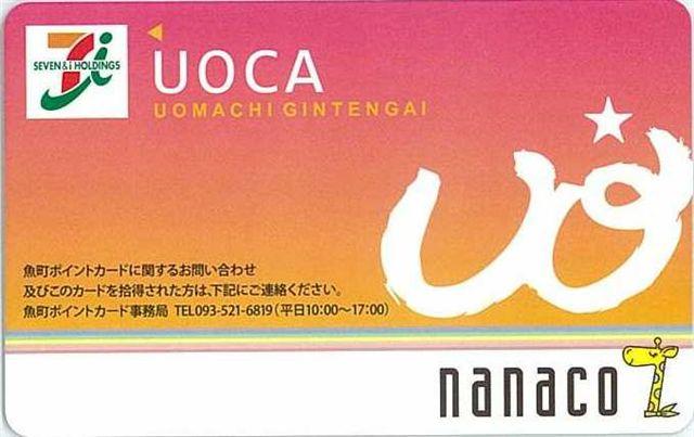 UOCAnanaco