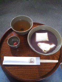 akafukuzenzai-1