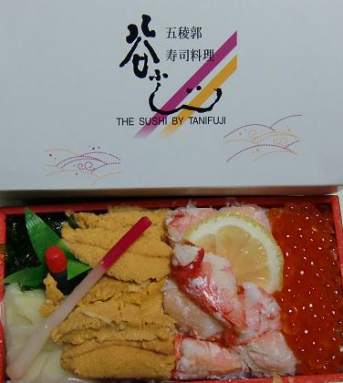 sushi2291