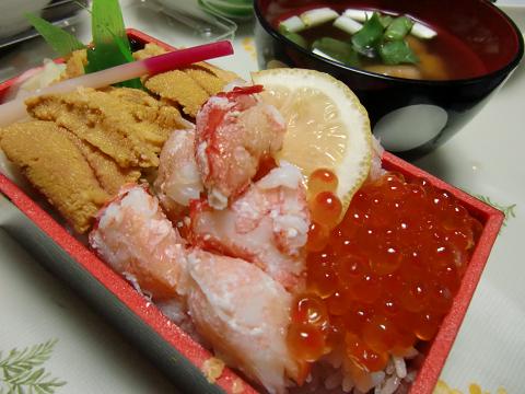 sushi2292