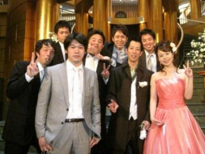 numata wedding