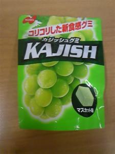 kaishun.jpg