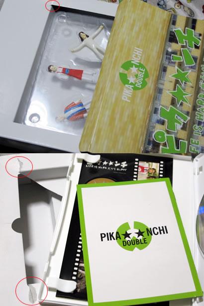 130227_arashi02.jpg