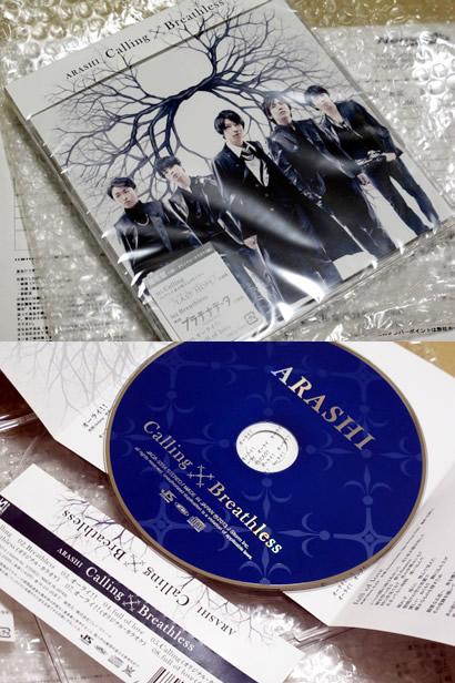 130306_arashi01.jpg
