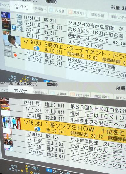 20130410_wd00.jpg
