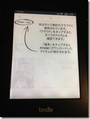 Kindle16