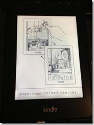 Kindle22