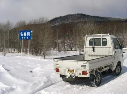 20110307_矢文橋