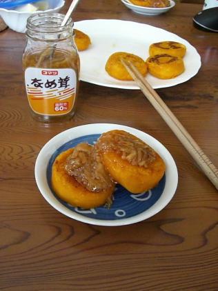 20110320_カボチャ団子withなめ茸sauce