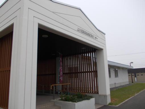 20111101_上川農業改良普及センター