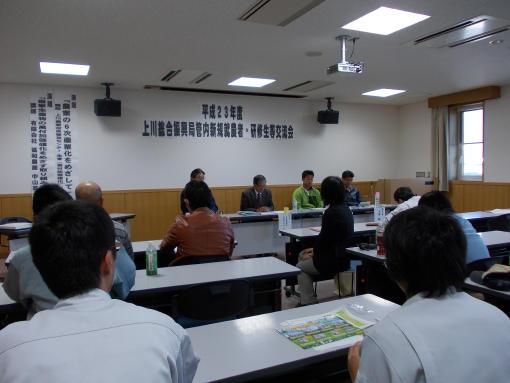 20111101_交流会