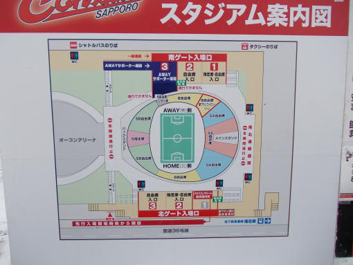 20111203_札幌ドーム案内図