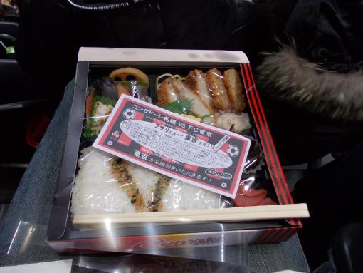 20111203_必勝弁当