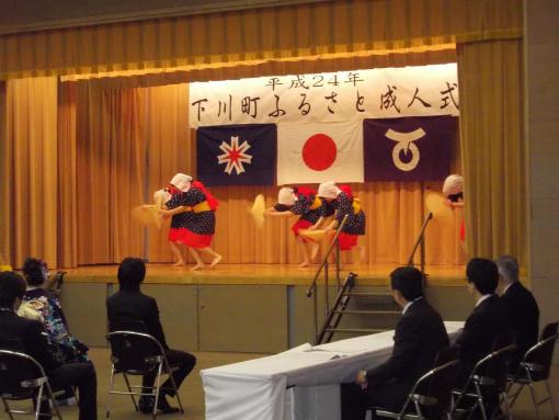 20120108_成人式