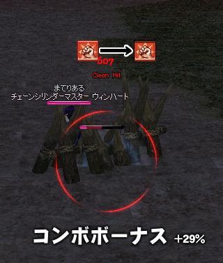 コンボ3→4