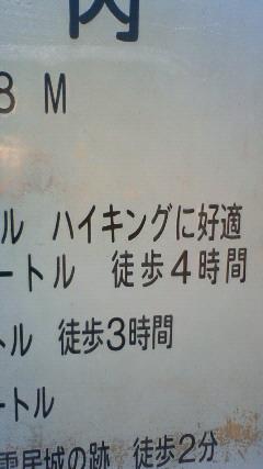 20100412143009
