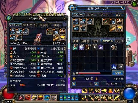 ScreenShot1106_233924923.jpg