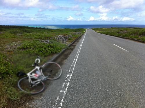 島一周道路