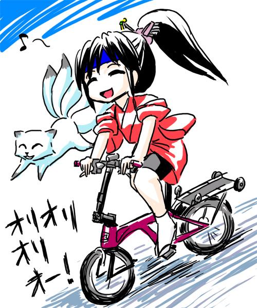 Ori-Bike観月
