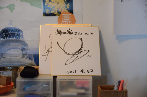 20aikoサイン