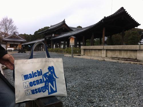 イマイチ萌えない東福寺