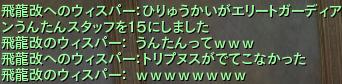 うんたんスタッフ+15