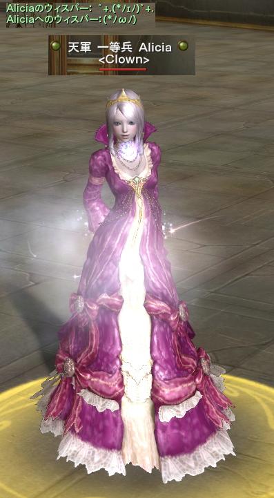 ありしあちゃんのドレス