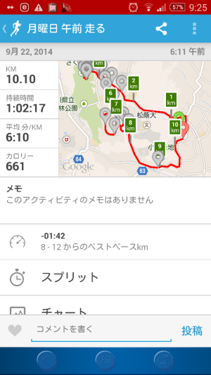 fc2_2014-09-22_09-35-58-147.png