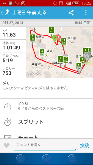 fc2_2014-09-28_15-31-41-011.png