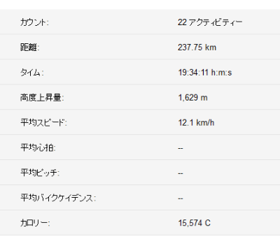 fc2_2014-09-30_07-49-07-093.png