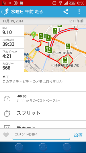 fc2_2014-11-19_07-44-50-455.png