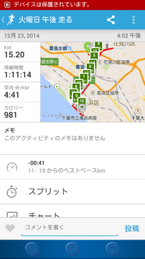 fc2_2014-12-23_19-11-12-369.png