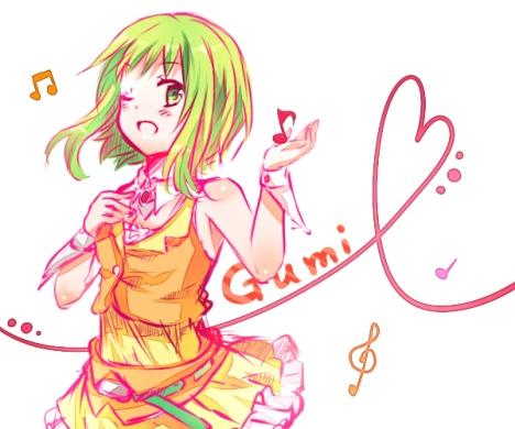 gumigumi2.jpg