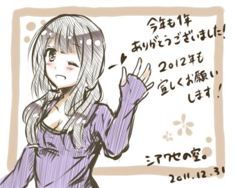 thanks!.jpg