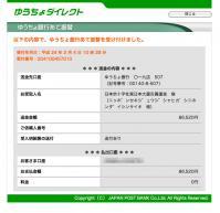 kifu1202.jpg