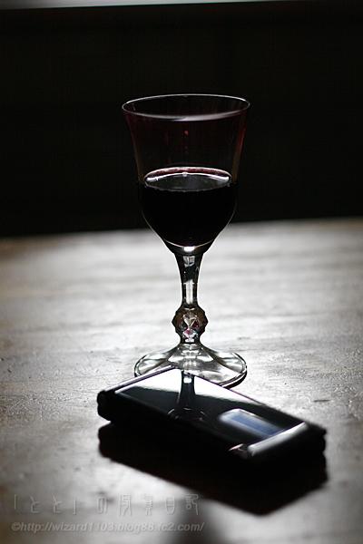 独りワイン