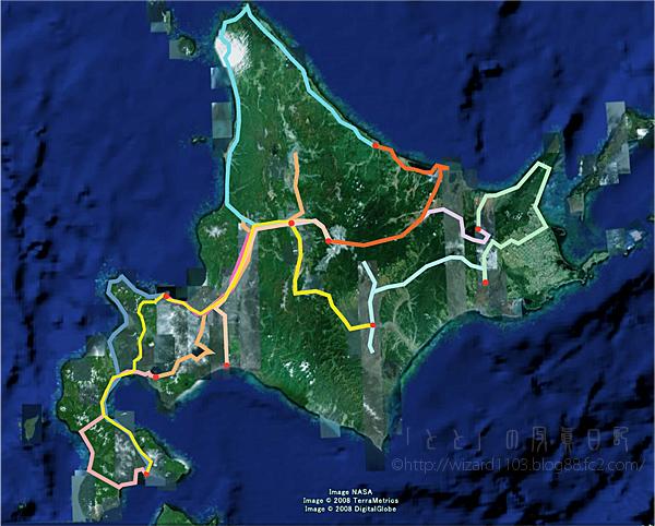 2010北海道予定