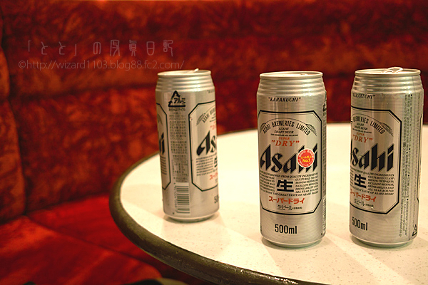 フェリーで缶ビール