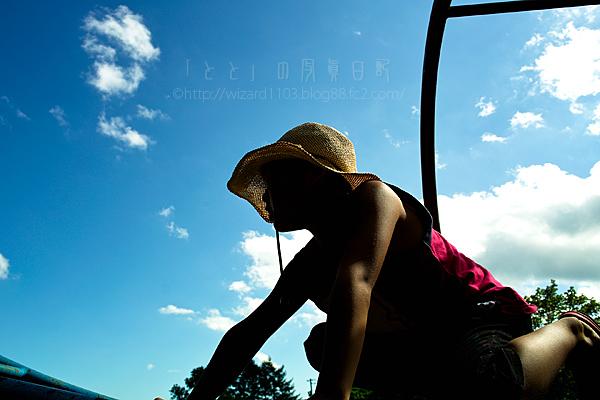 20100905中山公園