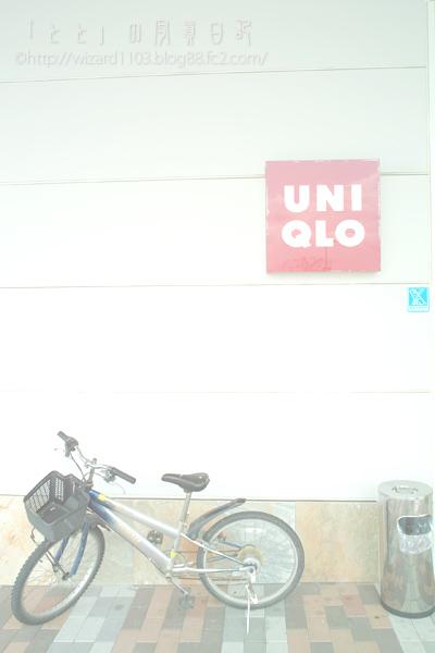20100912ユニクロ