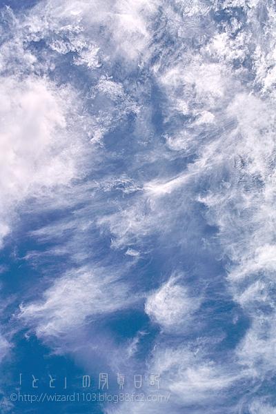 20100922雲